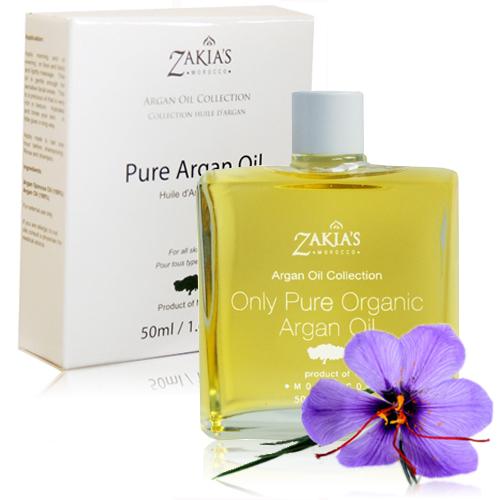 100%_Pure_Argan_Oil