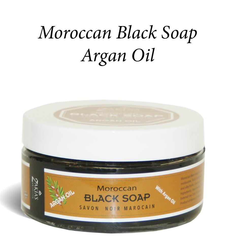 Moroccan_Beldi_Black_Soap_with_Argan_Oil