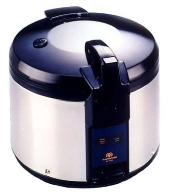Sunpentown Jumbo 26 Cups Electric Rice Cooker and Warmer - Sc-1626 596d4cde2a00e43d260e8e55