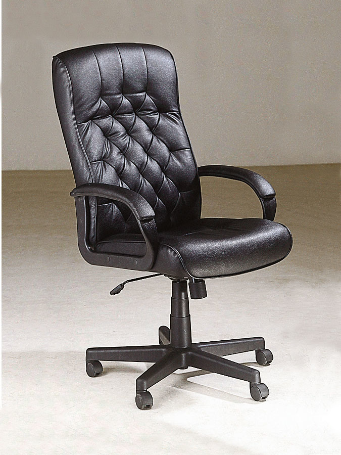 Charles Office Chair With Pneumatic Lift, Black