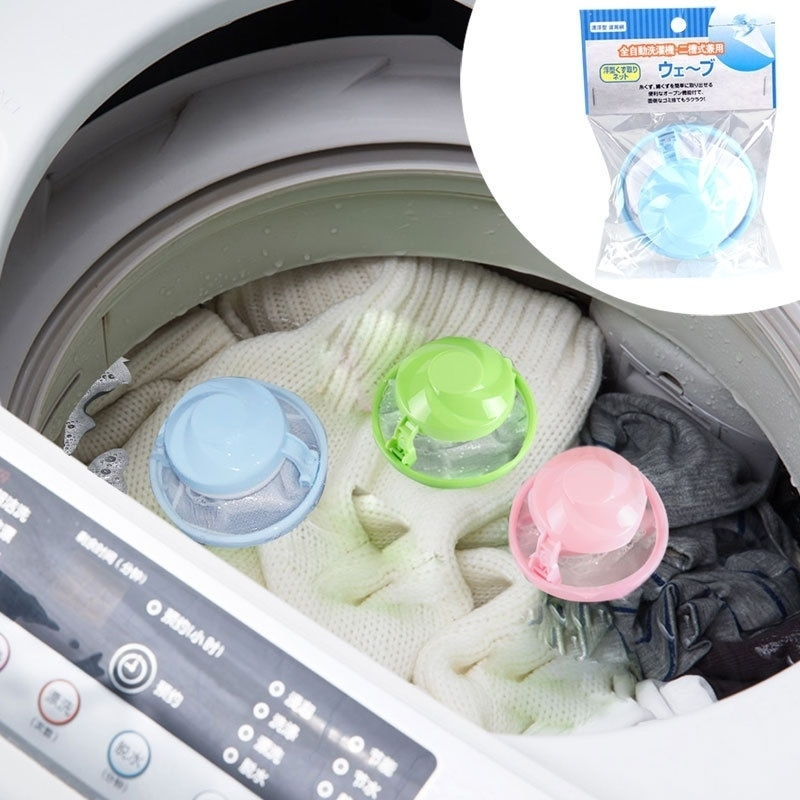 Washing Machine Hair Removal Device Clothes Clean Laundry Ball Retaining Filter Bags color sent randomly 5b3336e3607d2717105fcd86